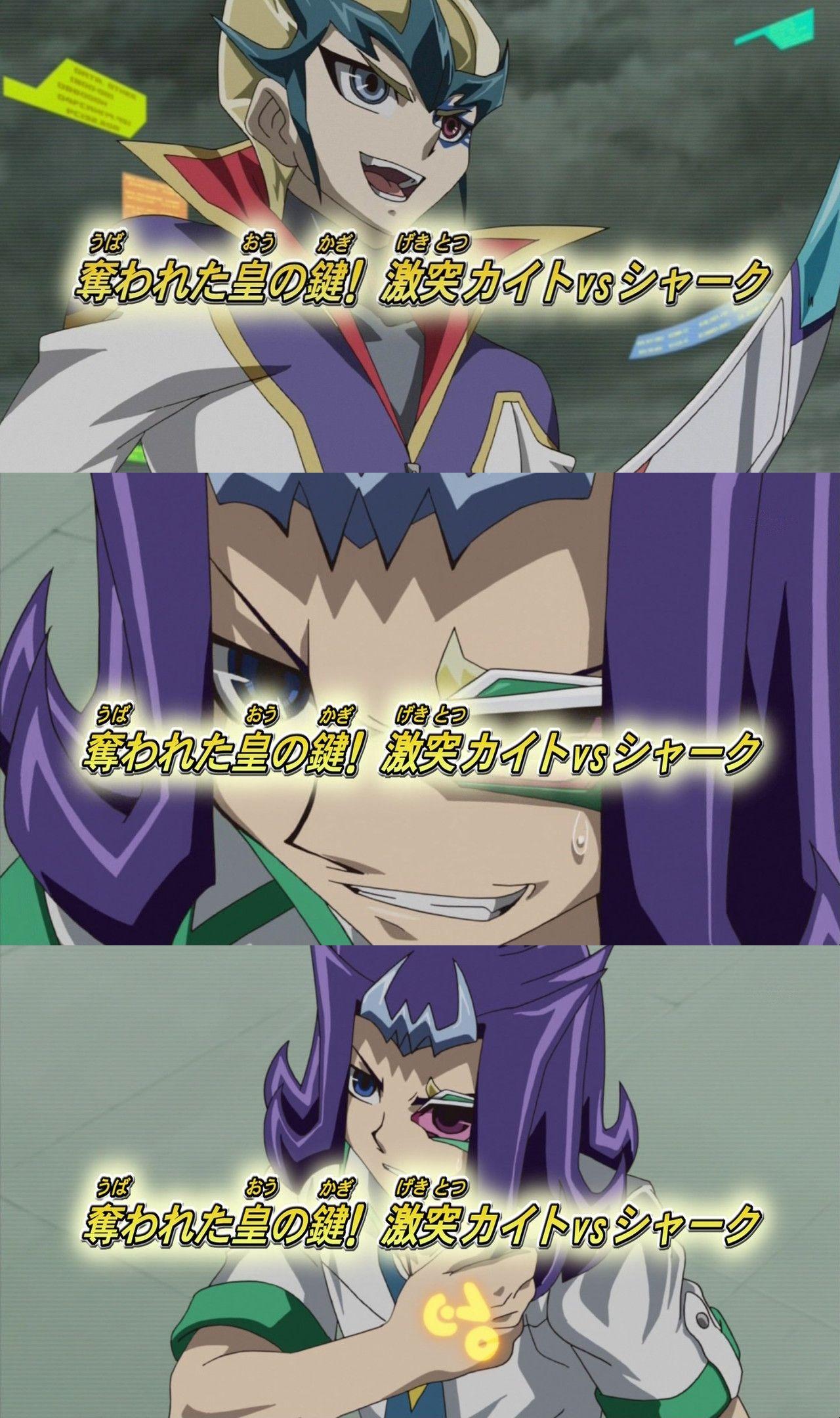 2大ライバル対決!!