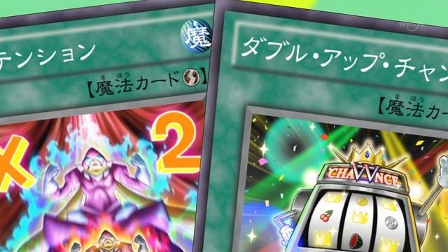 攻撃力倍カード増加とかKO☆U☆HU☆N!