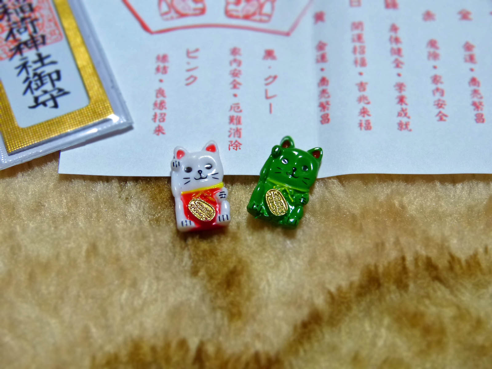 2013_omikuji_04.jpg