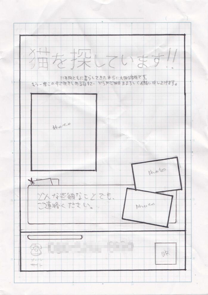 chirashi_design_01.jpg