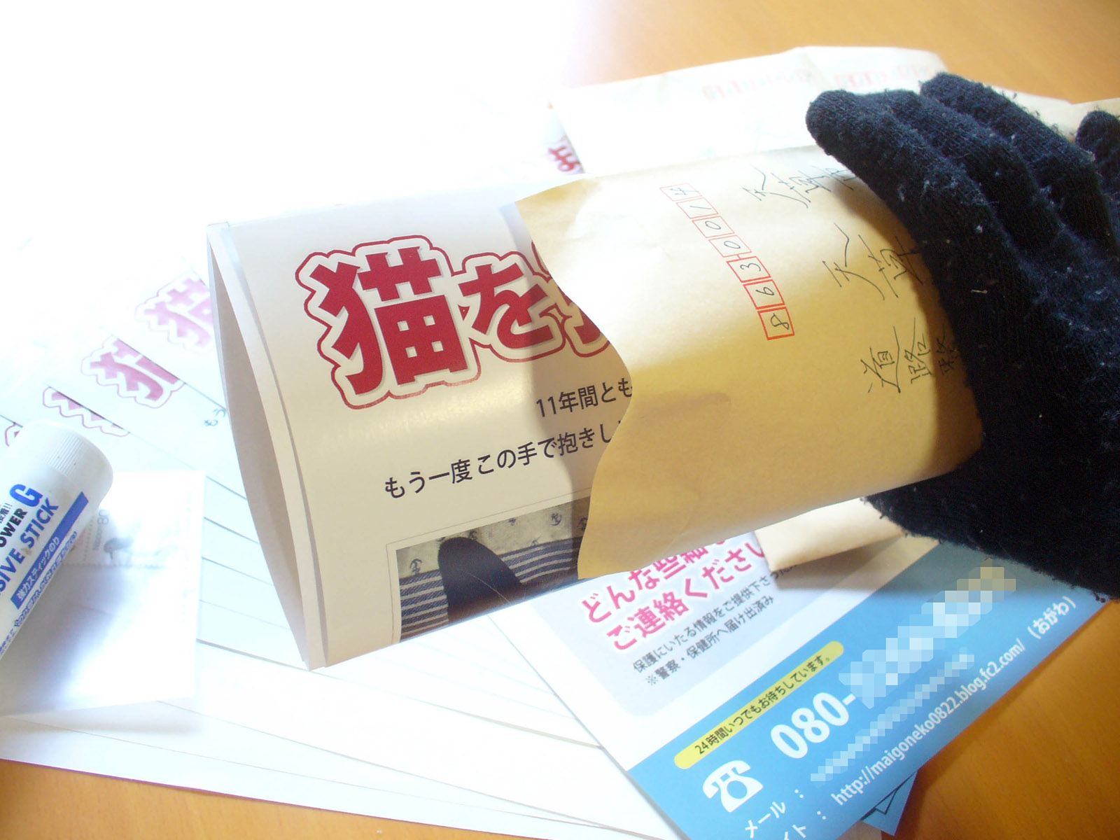 chirashi_yuusou_05.jpg