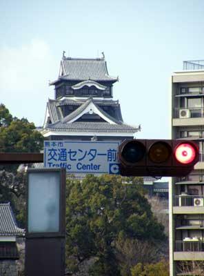 kumamoto_jou1.jpg