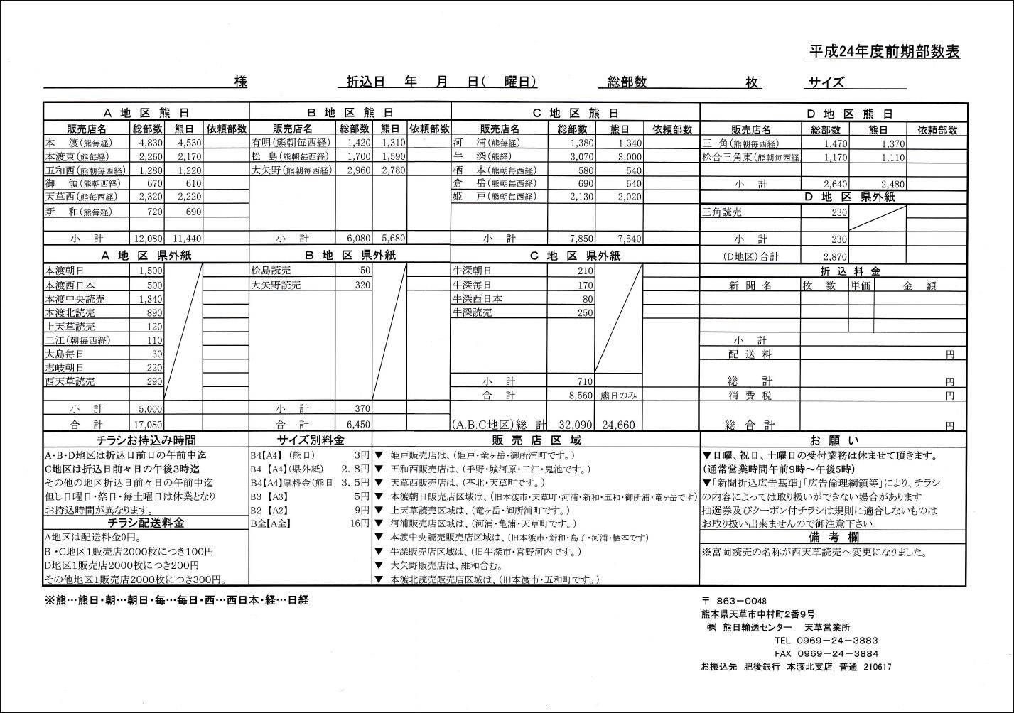 moushikomi_01.jpg