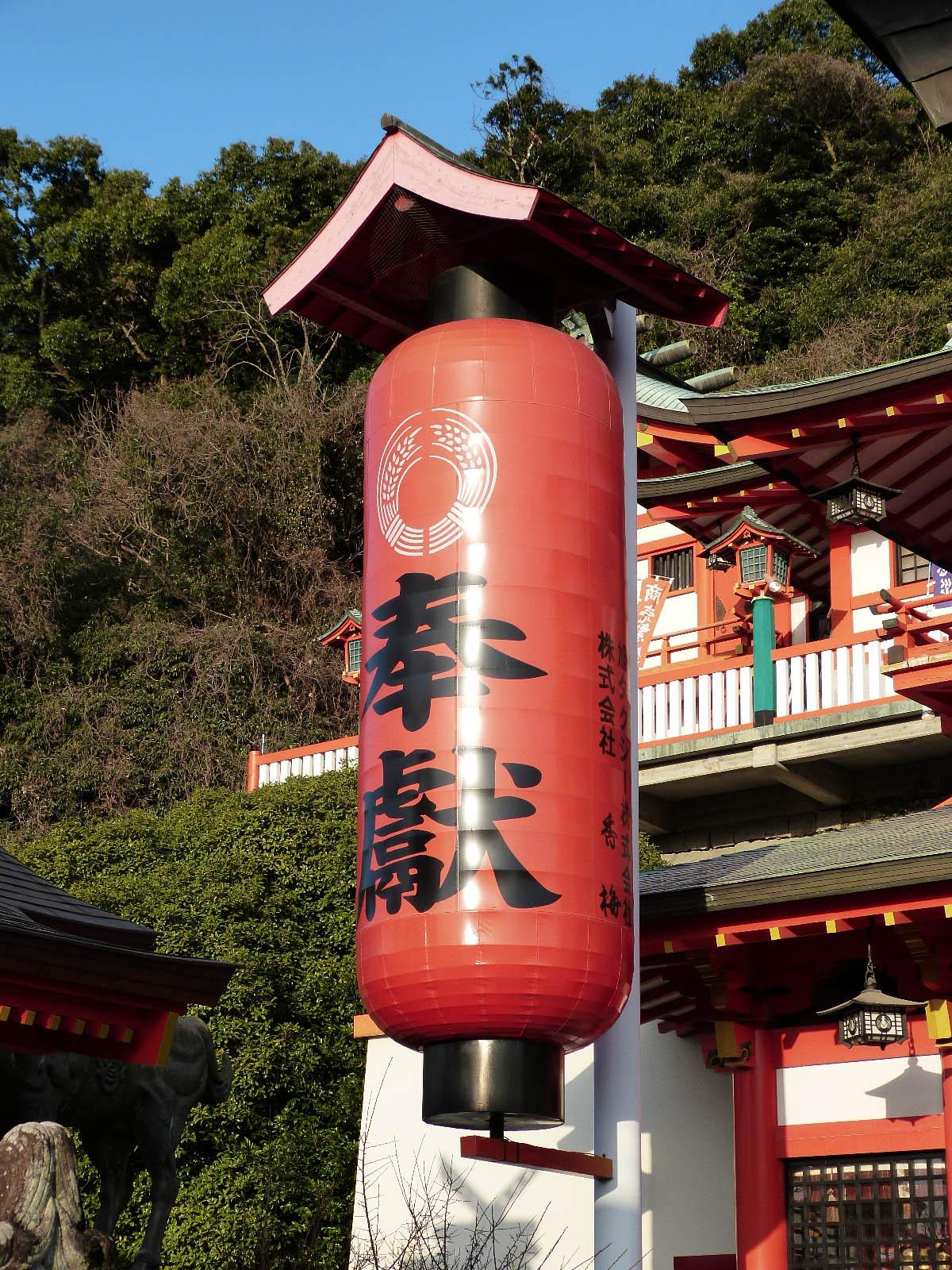 takahashi_inari_jinja_07.jpg