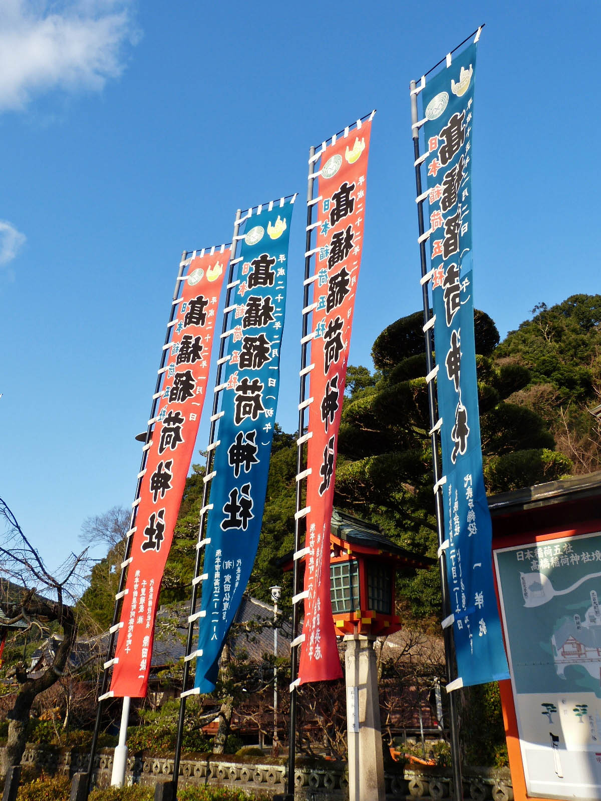 takahashi_inari_jinja_09.jpg