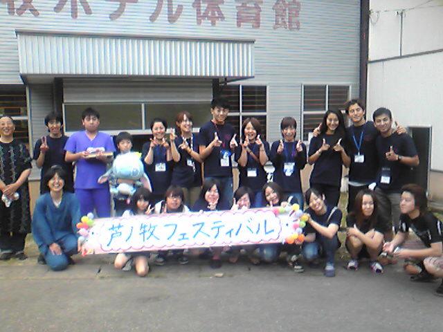 20116会津4
