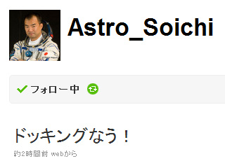 Astro 2