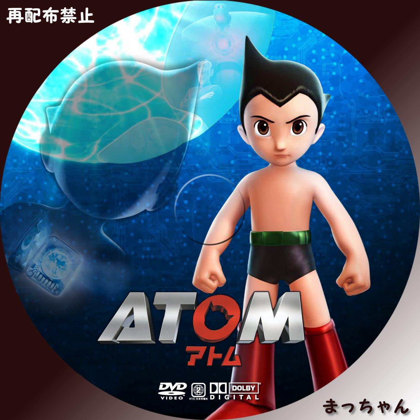 ATOM(アトム) まっちゃんの☆自作DVDラベル☆