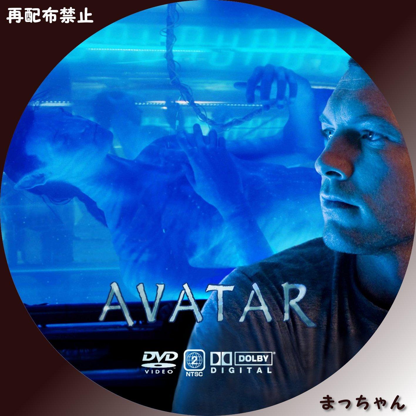 アバター まっちゃんの☆自作DVDラベル☆