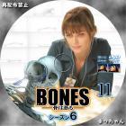 BONES-骨は語る/シーズン6