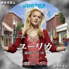 EUREKA3-04.jpg