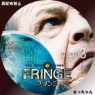 FRINGE/フリンジ<ファースト・シーズン>