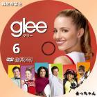 Glee/グリー <シーズン1>