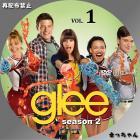 Glee/グリー <シーズン2>