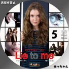 ライ・トゥ・ミー嘘の瞬間/Lie to me <ファイナル>