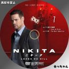 NIKITA/ニキータ<ファースト・シーズン>