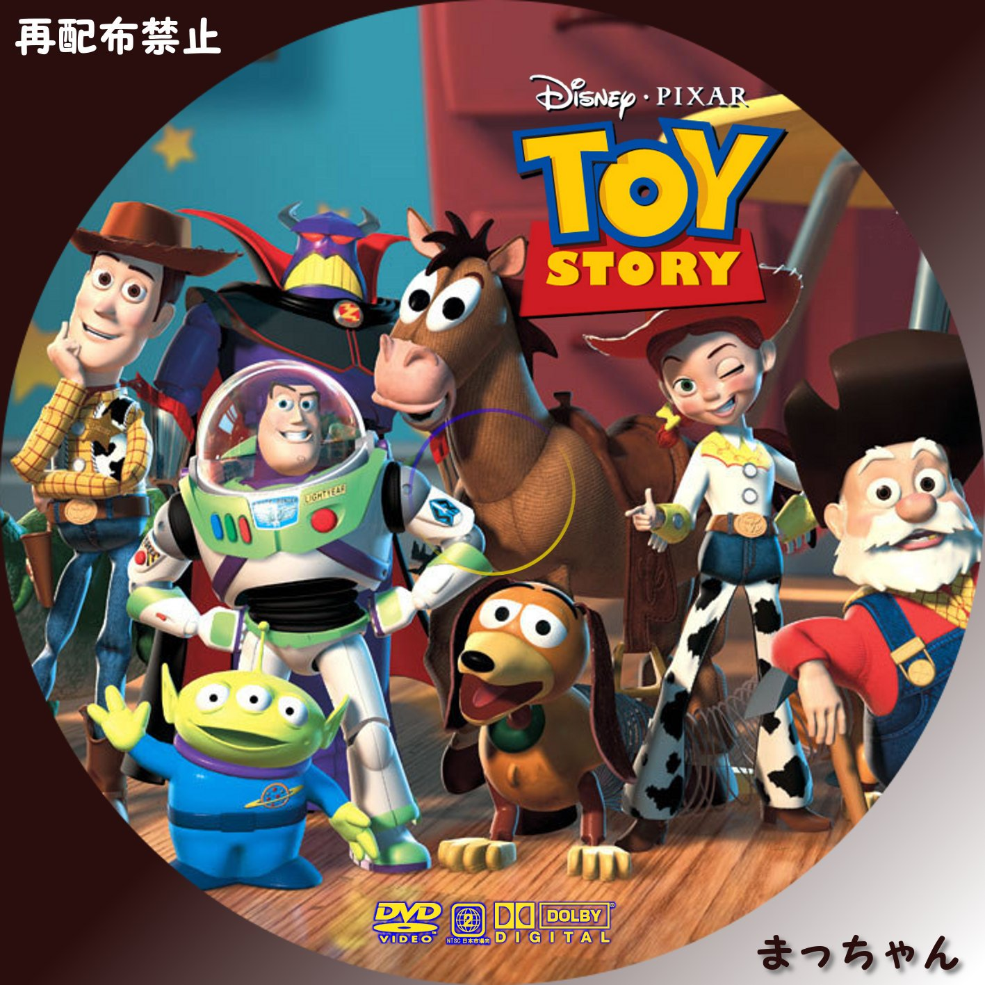 gay toy story 2