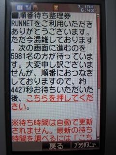mini_IMG_1053.jpg