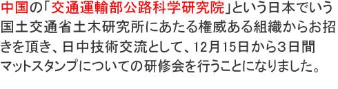 2013_1213_1.jpg