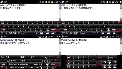 w03風スキン横 (赤)