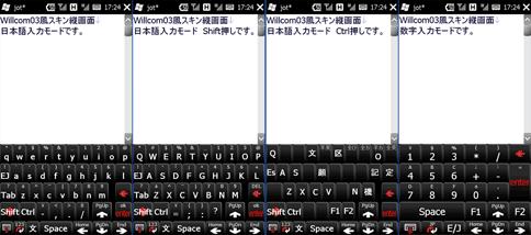 w03風スキン縦(赤)