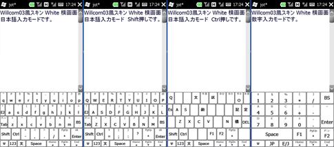 指タWillcom03風スキン Ver.2 ホワイトバージョン 縦 小