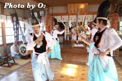 四箇散米舞2
