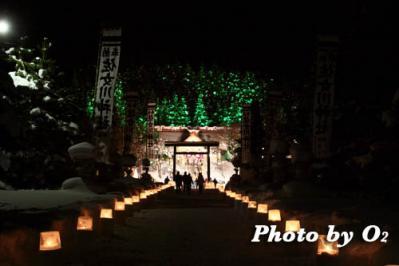 佐女川神社
