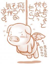 E38_縺阪▲縺ィ繧ゅ≧縺。繧・▲縺ィ_convert_20111117163738