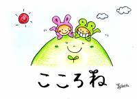 img087_convert_20120116113240.jpg
