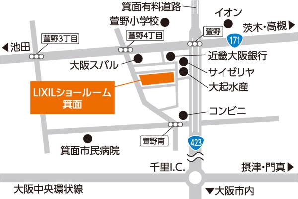 086_087_minoh_600テ・00