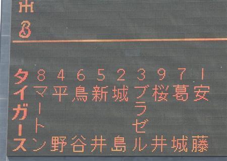 bsb1004181323012-p2.jpg