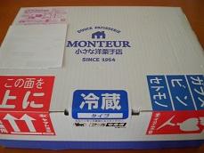 monte1-1.jpg