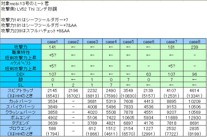 bandicam 2013-06-21 19-54-49-523
