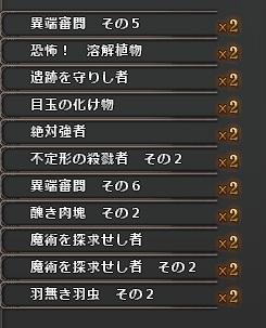 wo_20130216_140717.jpg