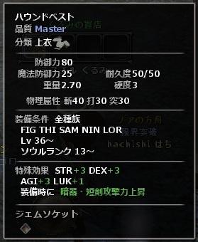 wo_20130227_223601.jpg
