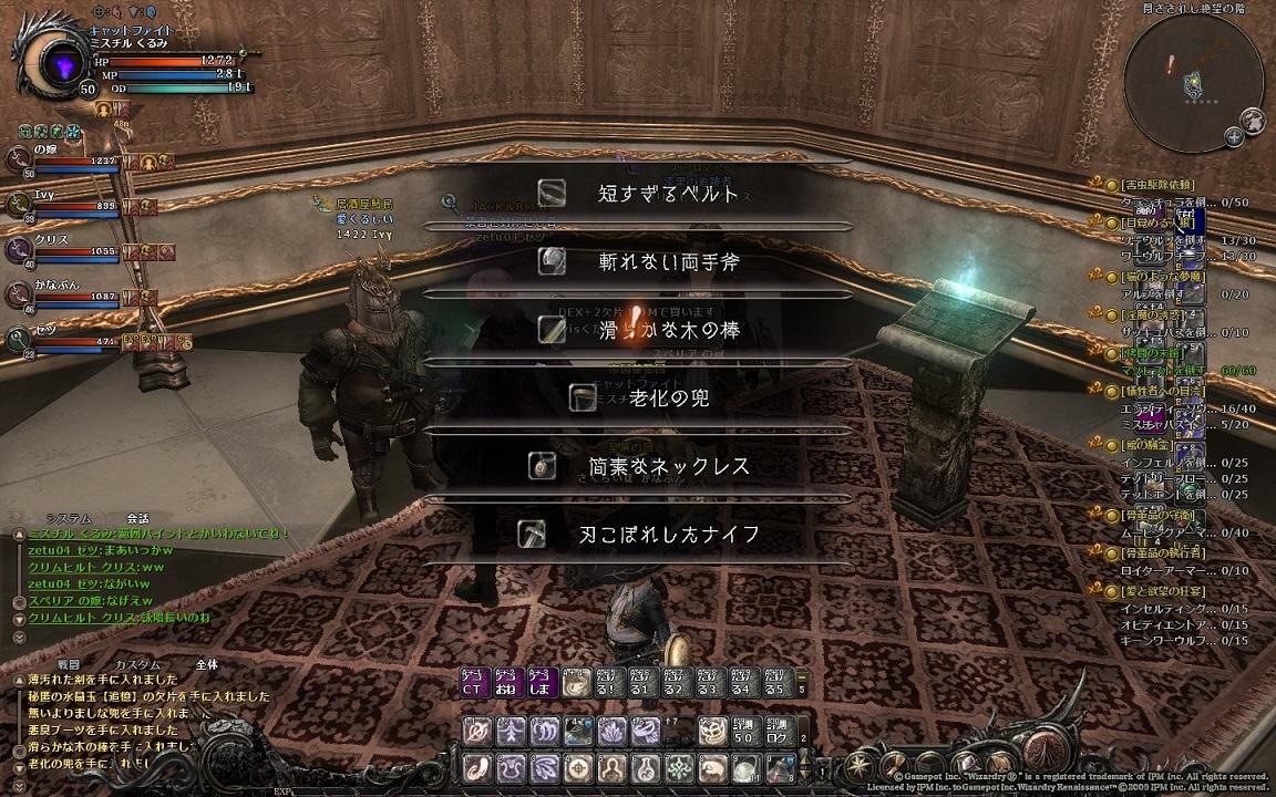 wo_20130303_182503.jpg