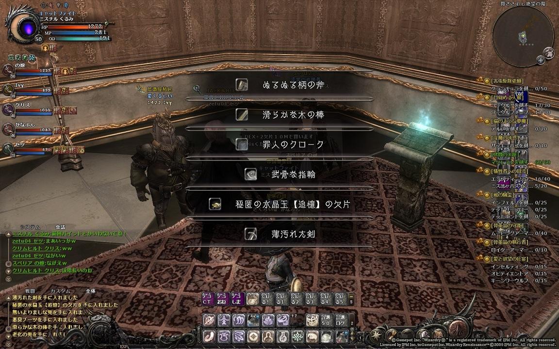 wo_20130303_182506.jpg