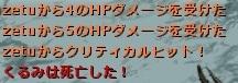 wo_20130409_193513.jpg