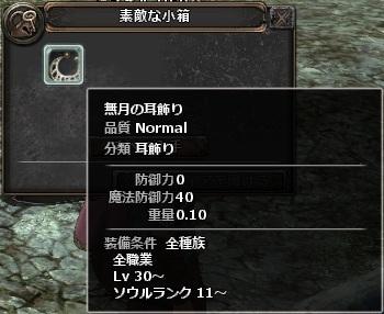 wo_20130420_001448.jpg