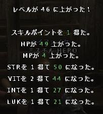 wo_20130421_221850.jpg