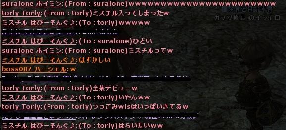 wo_20130506_222737-4.jpg