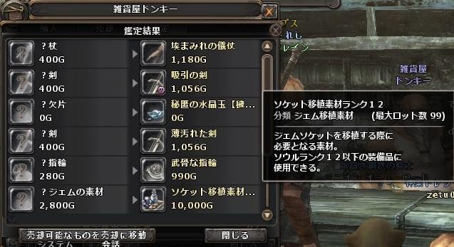 wo_20130527_222540.jpg