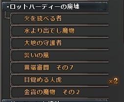 wo_20130601_203248.jpg