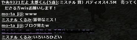 wo_20130603_223401.jpg