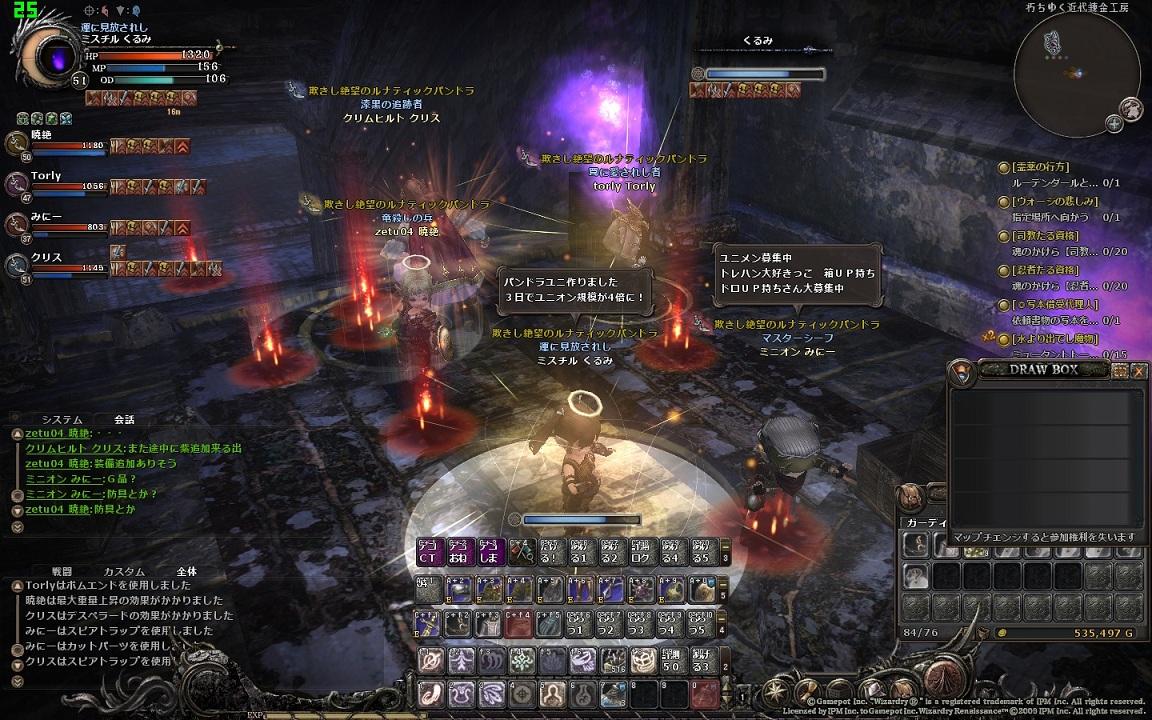 wo_20130610_224737.jpg