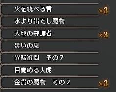 wo_20130614_231218.jpg