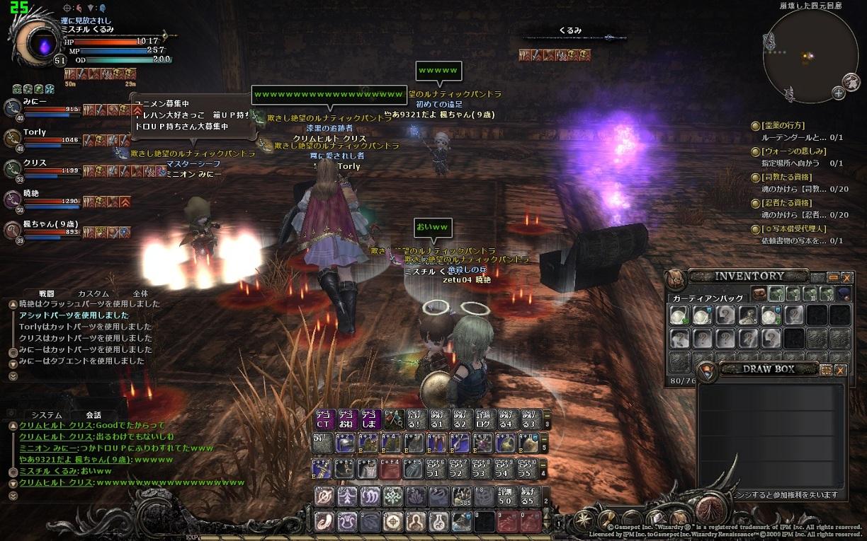 wo_20130615_004018.jpg