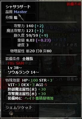 wo_20130621_213300.jpg