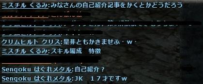 wo_20130704_231743.jpg